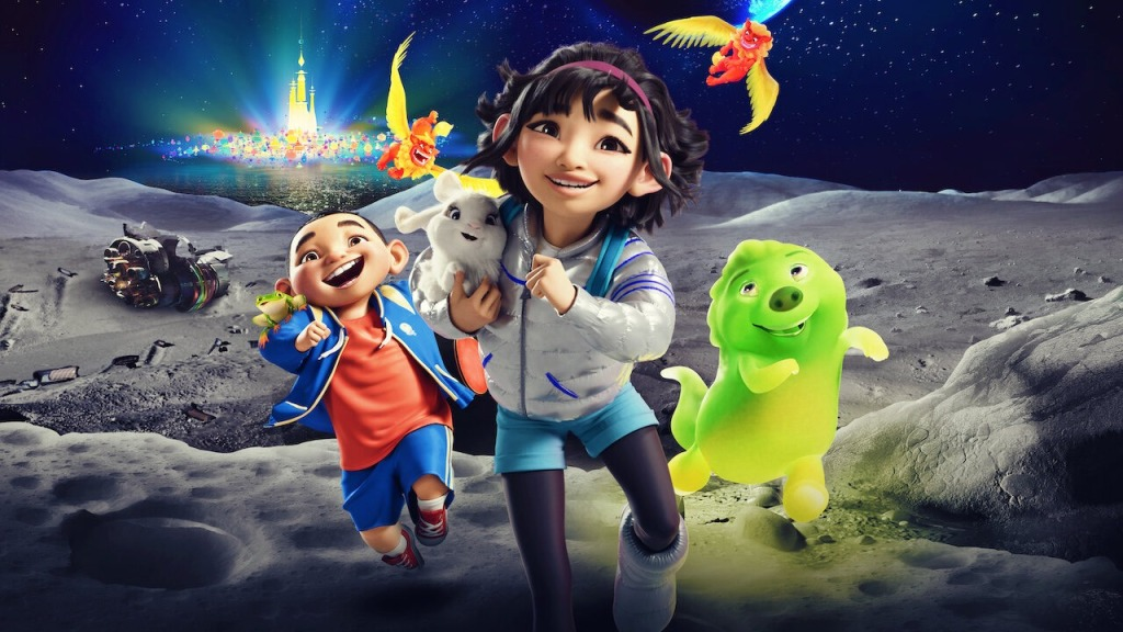 Two children, a boy and a girl, run on the lunar surface with several mythical animals following. The girl is carrying a rabbit, while there is a frog on the boy's shoulder.